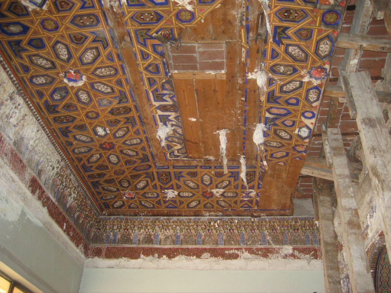 techo vista